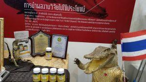 เลือดจระเข้วินน์นวัตกรรมคนไทย01