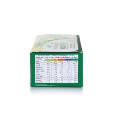 bioveggie-1000x1000