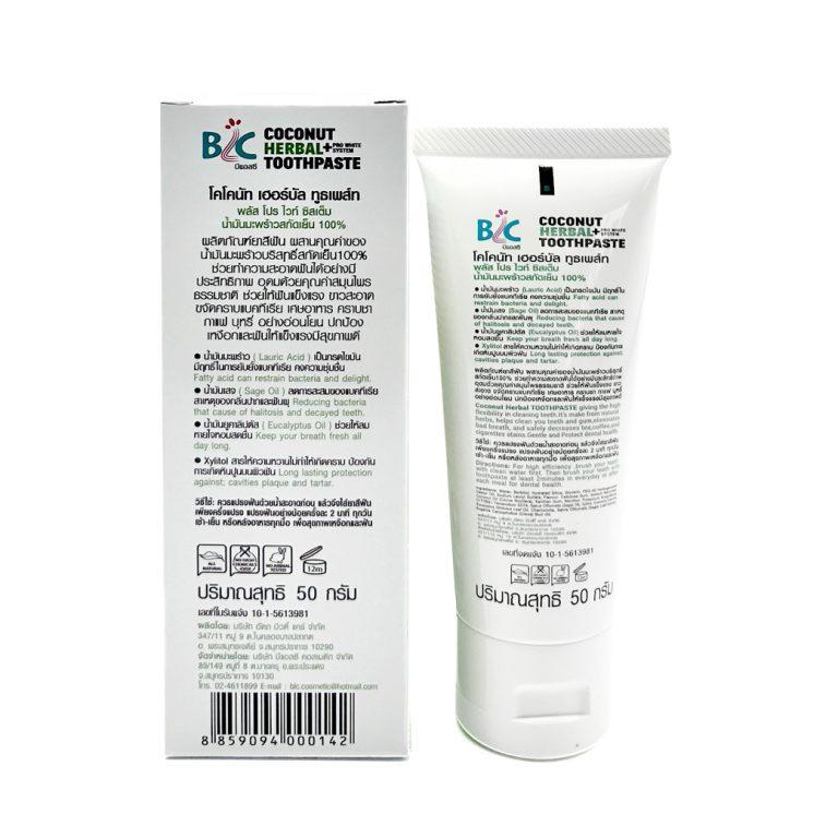 ยาสีฟันมะพร้าว BLC50