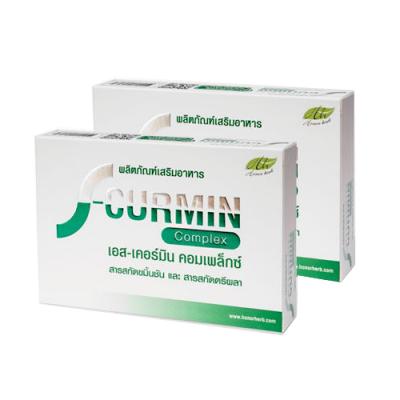 scurmin-2-1000x1000