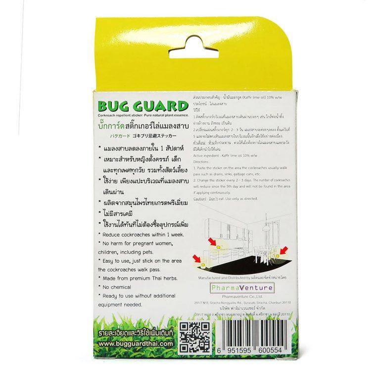 Bug Guardไล่แมลงสาบ2