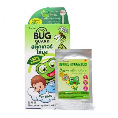 Bug-Guard-ไล่ยุง3